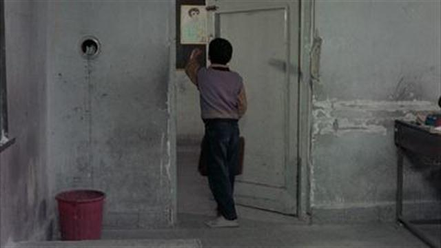 Children of Heaven - The Prize