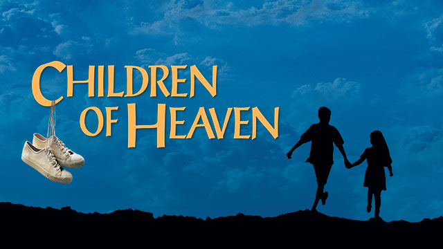 Children of Heaven - Official Trailer (HD)